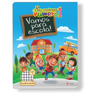 Caderno-Pedagogico-C.D.-Brochura-Quadriculado-1cmx1cm-Tamoio---Meu-Caderno-N°1-Capa-7