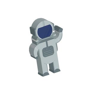 Borracha-Astronauta---Leo-Leo