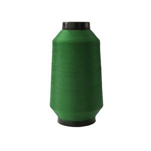 Fio-para-Overlock-150-Cor-2942-Bonfio